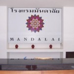 mandalai_hotel01