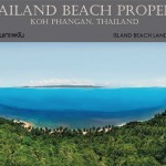 phangan_property01